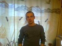 Николай Ивков, 24 ноября , Кострома, id149875620