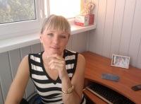 Тамара Бедрицкая, 5 октября 1981, Киев, id150961269