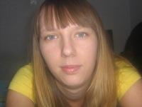 Валентина Мелентьева, 24 мая 1989, Саратов, id156847393