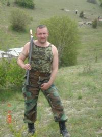 Алексей Овчинников, 8 июня 1993, Симферополь, id160925784