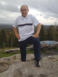 Игорь Воробьев, 10 февраля 1967, Пермь, id173049742