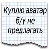 Сергей Апрель, 29 августа 1998, Москва, id32006265