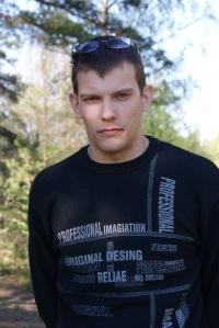 Алексей Галеев, 22 августа , Ногинск, id40855985