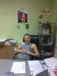 Макс Иванов, 15 октября 1996, Екатеринбург, id45298600