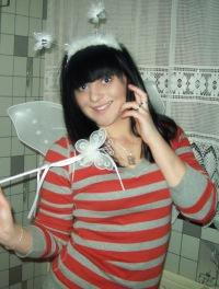 Дария Морозова, 10 мая , Самара, id147896082
