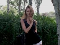 Лена Чистякова, 13 августа , Киров, id155631675