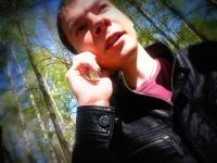 Алексей Егоров, 22 апреля , Нижний Новгород, id34775077