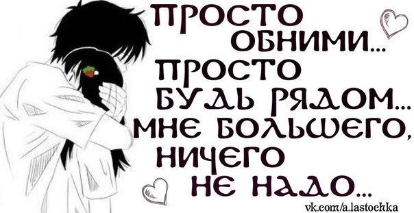 А любовь цитаты