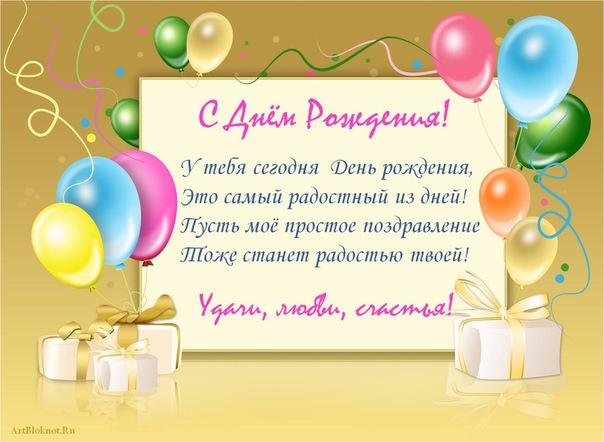 http://cs11465.userapi.com/u78483249/-14/x_13f12261.jpg