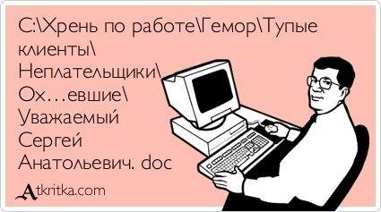 http://cs11465.userapi.com/v11465261/ece/q5lJMgXoQBM.jpg