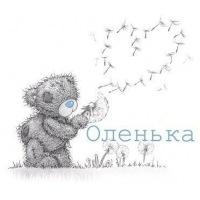 Ольга Музиценко, 15 октября , Санкт-Петербург, id109412374