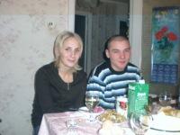 Алексей Ястребов, 27 мая 1997, Мариуполь, id134812690