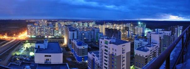 Online akademichesky rayon ekaterinburg