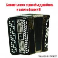 Игорь Сарычев, 12 декабря , Батайск, id108020375