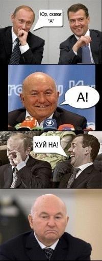 Илья Иванов, 30 июня 1993, Смоленск, id118288258