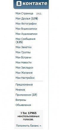 Коля Вышкин, 13 мая 1996, Киров, id121778876