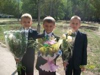 Никита Квасов, 19 июня 1994, Тольятти, id126190352