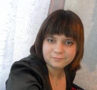 Наталья Козлова, 5 января , Арзамас, id158055698