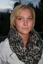 Александра Тойкичева. Фото №16