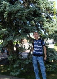 Иван Булычев, Пенза