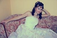 Татьяна Виноградова, 11 марта , Бийск, id58010186