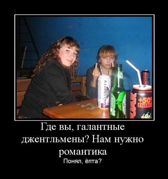 Страсти по Кавказу или почему русские девушки любят кавказцев