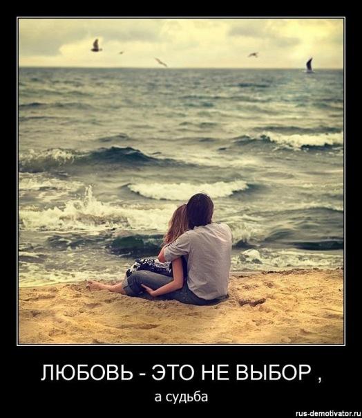вк картинки со смыслом про любовь