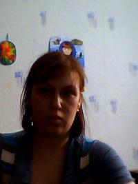 Женя Литовченко, 11 августа , Нефтеюганск, id162531159