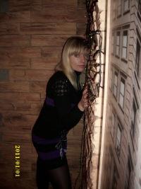 Лена Кириневич, 28 августа , Минск, id25171154