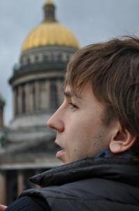 Alexandr Kovbasnjuk