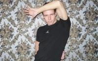 Александр Мигачев, 22 февраля 1981, Екатеринбург, id65181326