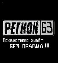 Артем ))), 11 января 1997, Самара, id139635138