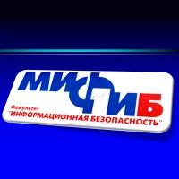 НИЯУ МИФИ