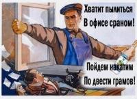 Паша Цулая, 12 июля 1989, Киев, id102364176