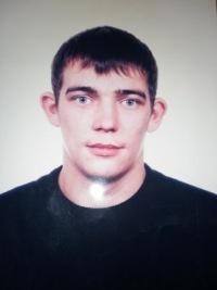 Игорь Бондарев, 12 марта , Мичуринск, id103259713