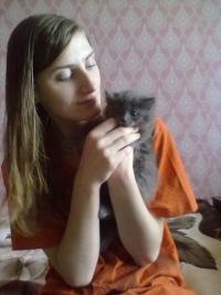 Наталья Першина, 20 октября , Москва, id105140276