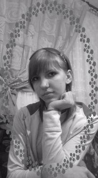 Катеринка Довгополая, 5 июня 1998, Нижний Новгород, id126190355
