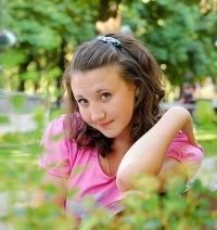 Анастасия Мулюкова, Киев