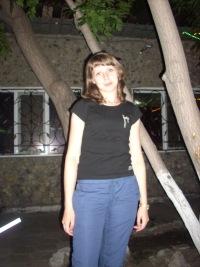 Оксана Русева, 26 ноября 1993, Калязин, id142642416