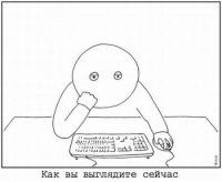 Угадай Угадай, 7 июля , Москва, id144986327