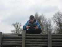 Санька Лебидь, 8 октября , Полтава, id172239808