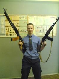 Денис Давыдов, 31 июля 1990, Москва, id2171730