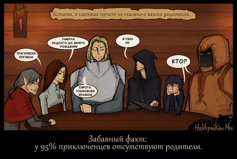 http://cs11470.vkontakte.ru/u6654139/138831111/y_08f67212.jpg