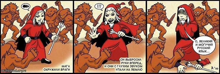 http://cs11470.vkontakte.ru/u6654139/138831111/y_be7ee32e.jpg
