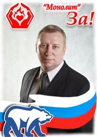 Александр Трубников