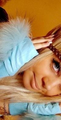 Julia Mesheryakova, 17 августа , Одесса, id116650766