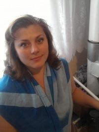 Лилия Славгородская, 7 июля 1979, Павловск, id139871150