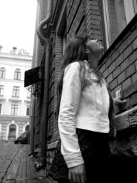 Елена Власова, 19 октября , Москва, id111719274