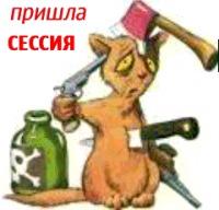 Алина Каракетова, 21 октября , Днепропетровск, id149560325
