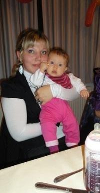 Инна Думрауф, 12 октября 1997, Лубны, id154902581